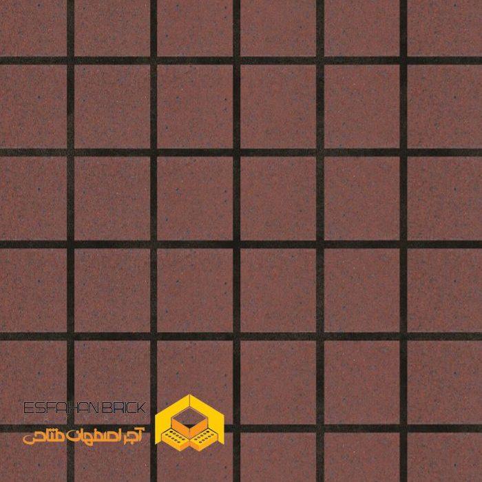 آجر نسوز انگلیسی کف فرش اصفهان