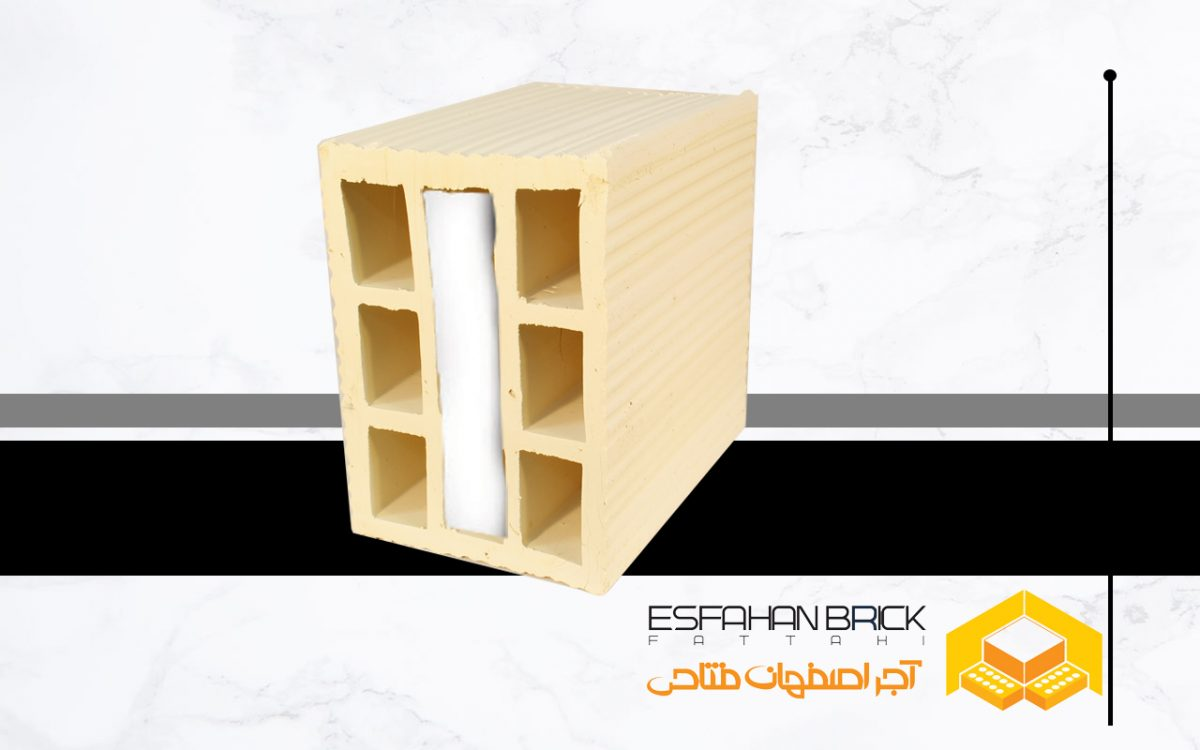 آجر سفال فوم دار اصفهان فتاحی