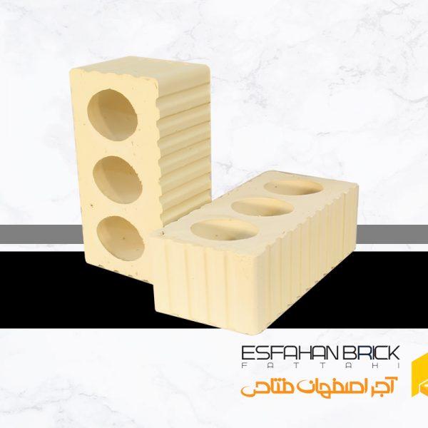 آجر سه گل اصفهان فتاحی